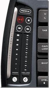 logitech-mx5000-laser-scroll[1]